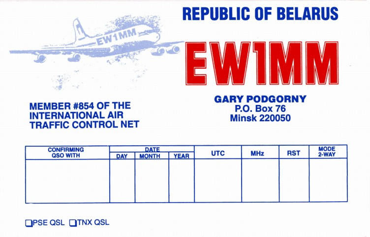 The EW1MM QSL Card!